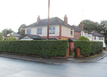 Thumbnail 4 bed detached house for sale in Houghton Lane, Swinton, Manchester, Greater Manchester
