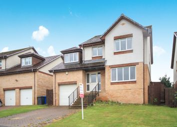 Thumbnail 4 bed detached house for sale in Campsie View, Cambuslang, Glasgow