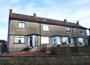 Thumbnail 2 bed terraced house to rent in Carwood Road, Biggar