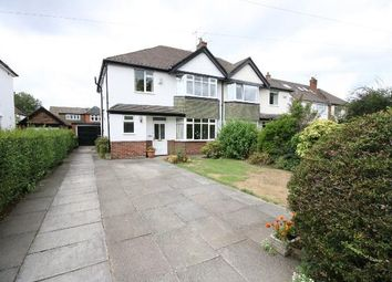 Thumbnail 3 bed semi-detached house for sale in Rostron Crescent, Formby, Liverpool