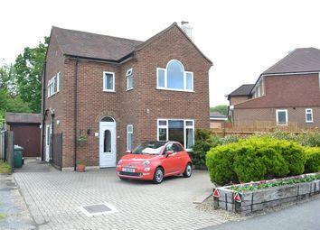 Thumbnail 3 bed detached house for sale in Tattenham Grove, Epsom