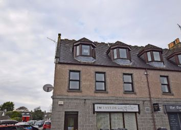 Thumbnail 2 bedroom flat to rent in Union Lane, Ellon, Aberdeenshire