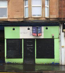 Thumbnail Retail premises to let in Kelvin Campus, Maryhill Road, Glasgow