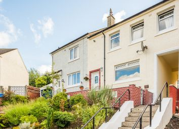 Thumbnail 3 bed terraced house for sale in Rosebank Drive, Cambuslang
