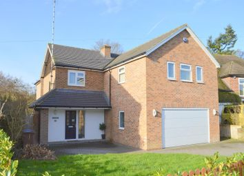 Thumbnail 5 bedroom detached house for sale in Short Avenue, Allestree, Derby
