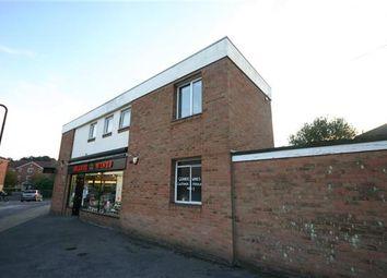 Thumbnail Maisonette to rent in Summerlands Road, Fair Oak, Eastleigh