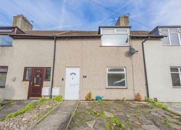 Thumbnail 3 bed terraced house to rent in West Holme, Erith, Kent