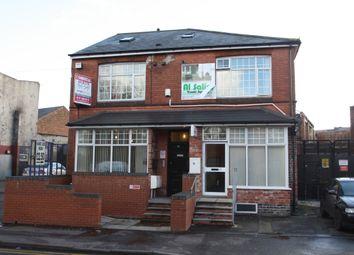 Thumbnail Office for sale in Heathfield Road, Birmingham