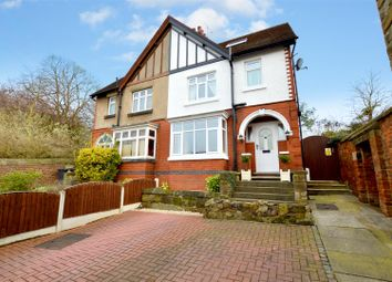 Thumbnail 2 bed semi-detached house for sale in Derby Road, Milford, Belper