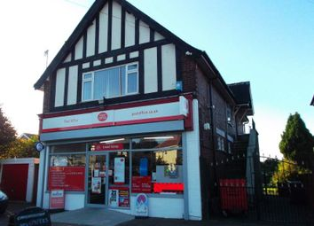 Thumbnail Retail premises for sale in Station Road, Sutton-In-Ashfield