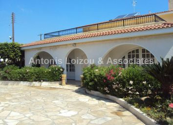 Thumbnail 5 bed property for sale in Paralimni, Cyprus