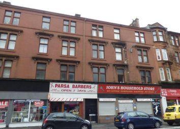 Thumbnail 1 bedroom flat for sale in St. Michaels Court, St. Michaels Lane, Glasgow
