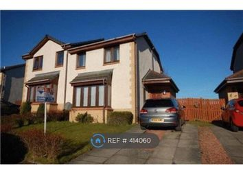 Thumbnail 3 bed end terrace house to rent in Meadowbank Road, Kirknewton
