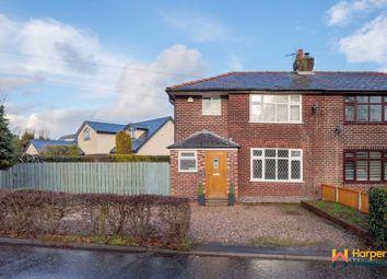 Thumbnail 3 bed semi-detached house for sale in Heath Lane, Croft, Warrington