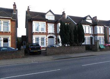 Thumbnail 7 bedroom detached house for sale in Pelham Road, Northfleet, Gravesend
