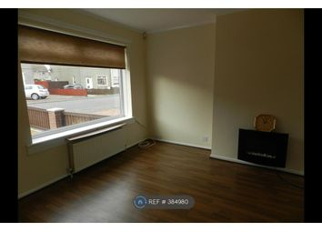 Thumbnail 2 bed end terrace house to rent in Stewart Drive, Irvine