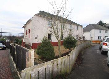 Thumbnail 2 bed flat for sale in Gavinburn Gardens, Old Kilpatrick, Glasgow
