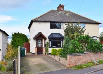 Thumbnail 2 bedroom semi-detached house for sale in Fern Road, Cropwell Bishop