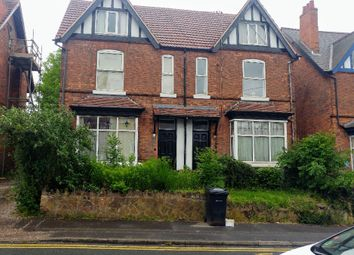 Thumbnail Room to rent in Upper Holland Road, Sutton Coldfield