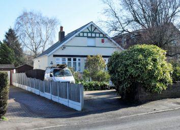 Thumbnail 3 bed detached bungalow for sale in Pump Lane, Rainham, Gillingham