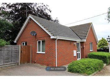 Thumbnail 2 bed bungalow to rent in Uplands Court, Norwich