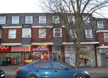 Thumbnail 2 bedroom flat for sale in Park House Apartments, Kingsley Park Terrace, Northampton