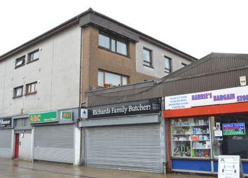 2 bed flat for sale in Charlotte Dundas Ct, Grangemouth, Falkirk FK3