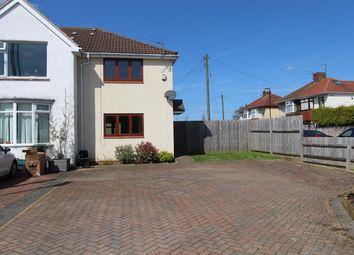 Thumbnail 2 bed end terrace house for sale in Ridgeway Lane, Whitchurch, Bristol