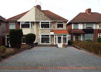 Thumbnail 3 bed semi-detached house for sale in Knightwick Crescent, Erdington, Birmingham, West Midlands