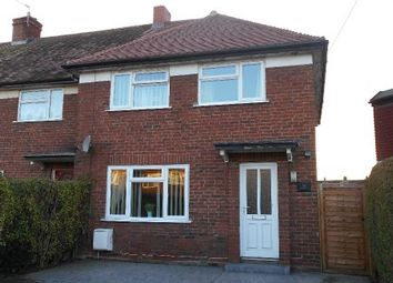 Thumbnail 3 bed end terrace house to rent in Hinton Avenue, Hinton, Hereford