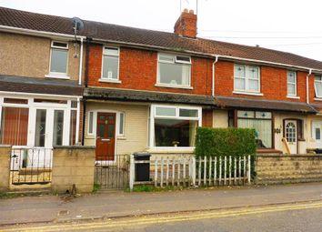 Thumbnail Terraced house for sale in Chapel Street, Swindon