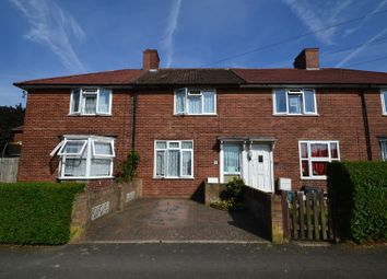 Thumbnail 2 bed end terrace house for sale in Muchelney Road, Morden
