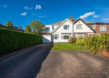Thumbnail 4 bed semi-detached house for sale in Trent Lane, Burton Joyce, Nottingham