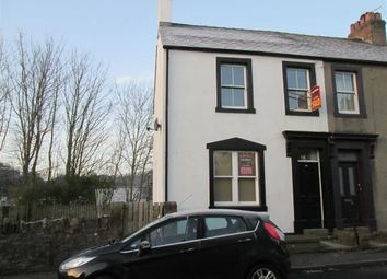 Thumbnail 3 bed end terrace house to rent in Lorton Road, Cockermouth