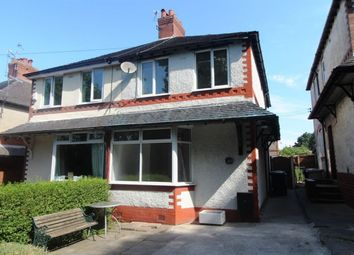 Thumbnail 2 bed semi-detached house to rent in Laburnum Road, Macclesfield