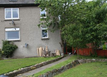 Thumbnail 2 bed flat for sale in Burnbank Terrace, Ardrishaig, Argyll