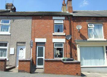 2 bed terraced house for sale in Loscoe Grange, Loscoe, Heanor DE75