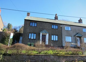 Thumbnail 3 bed end terrace house to rent in Vicarage Terrace, Nenthead, Alston, Cumbria.
