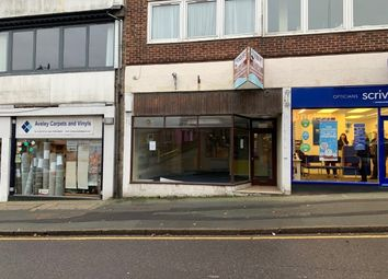 Thumbnail Retail premises to let in High Street, Dovercourt, Harwich