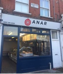 Restaurant/cafe to let in Munster Road, Fulham SW6