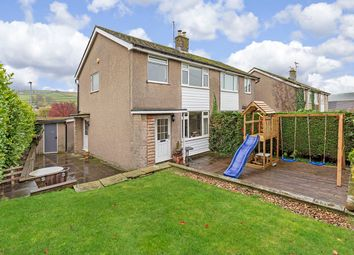Thumbnail 3 bed semi-detached house for sale in Woodfield Drive, Bradley, Keighley
