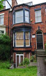 Thumbnail 7 bedroom terraced house to rent in Ash Grove, Leeds, West Yorkshire LS6, Leeds,