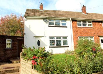 Thumbnail 2 bedroom end terrace house for sale in Lime Grove, Nuneaton, Warwickshire