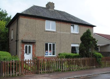 Thumbnail 2 bed semi-detached house to rent in Northcrofts Road, Biggar