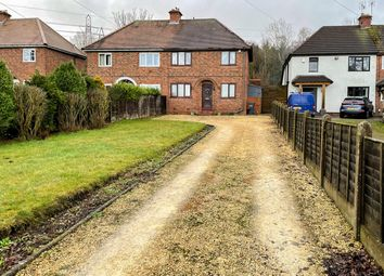 3 bed semi-detached house for sale in Cannock Road, Westcroft, Wolverhampton WV10