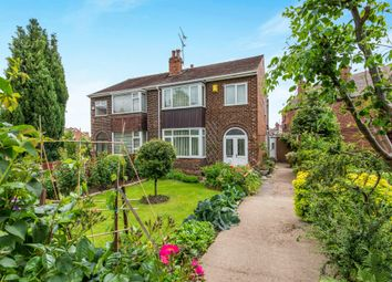 Thumbnail 3 bed semi-detached house for sale in Mill Lane, Warmsworth, Doncaster