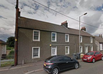 Thumbnail 2 bed flat for sale in 21 Cumbernauld Road, Mollinsburn, North Lanarkshire