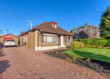Thumbnail 3 bed detached bungalow for sale in Kirkintilloch Road, Lenzie, Kirkintilloch, Glasgow