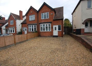 Thumbnail 2 bed semi-detached house for sale in Hayes Lane, Lye