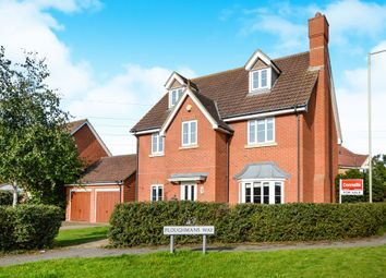 Thumbnail 6 bed detached house for sale in Ploughmans Way, Kingsnorth, Ashford